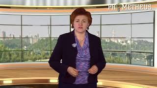 ЗНО ІСТОРІЯ УКРАЇНИ 10 КЛАС  Україна у боротьбі за незалежність  у 1918 – 1921 р  Лекція 1