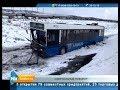 ТРК Северный город Норильск Новости 19 октября 2018 года пятница mp3