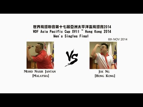 WDF Asia Pacific Cup XVII ~ Hong Kong 2014 Men's Singles Final Match