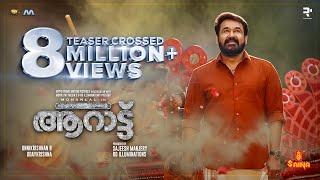 Aaraattu Official Teaser | Mohanlal | Unnikrishnan B | Udaykrishna | Rahul Raj