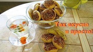 Это объедение, всегда МЯГКОЕ МОЛОЧНОЕ печенье!
