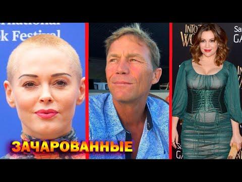 Актеры сериала зачарованные тогда и сейчас фото