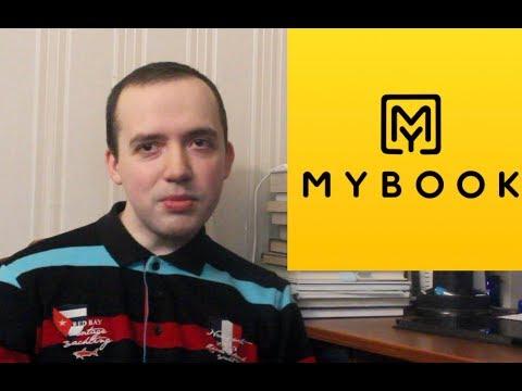 MyBook:  Я читаю электронные книги...