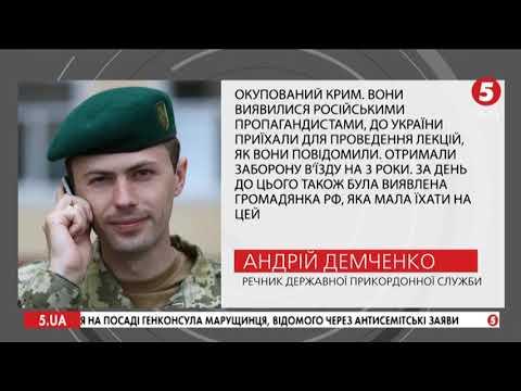 Новости: Украина. Китай. вирус. 5 канал. 2020-02-21. 18:00