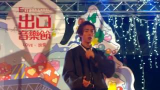 20161217捷運出口音樂節-JAYDAONE 廖允杰-LOVE  PAIN