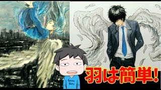 【解説】翼・羽の描き方 コピックの塗り方