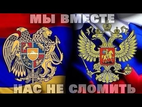 Русские об армянах,от Византии до Российской империи!!!