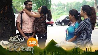 Sooriya Wachchasa | Episode 48 - (2018-11-01) | ITN Thumbnail