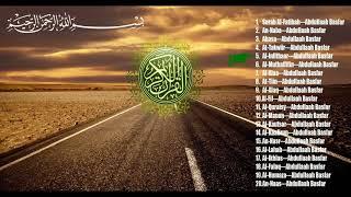 Download Kumpulan Surah  Pendek  Al-Quran 20 Ayat Mp3