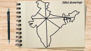 भारत का नक्शा कैसे बनाएं/how to draw india map /india map drawing