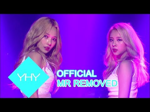 [MR Removed] K.A.R.D - Don't Recall