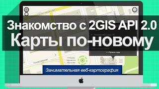видео Стала доступной Joomla 3.0.3 - Joomla Master |  Шаблоны Joomla 2.5 Компоненты Joomla 2.5 Модули Joomla 2.5