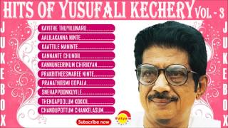 Hits of Yusufali Kechery Vol - 3 Audio Songs Jukebox