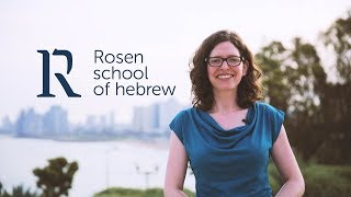 Rosen School of Hebrew with Aure Ben Zvi