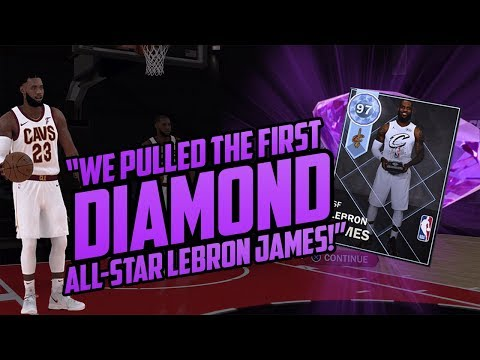 WE PULLED THE FIRST ALL STAR MVP DIAMOND LEBRON JAMES!