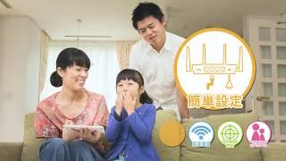 """""""ASUS Wi-Fiルーターが選ばれる理由"""" ナレーション付き解説動画 thumbnail"""