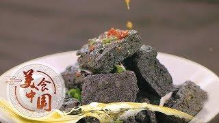 《美食中国》 20191028 5集系列片《品味长沙》(1) 烟火街巷  美食中国 Tasty China