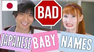 Japan's worst baby names | KIRAKIRA NAMES