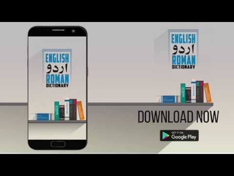 English To Urdu Dictionary Apps On Google Play