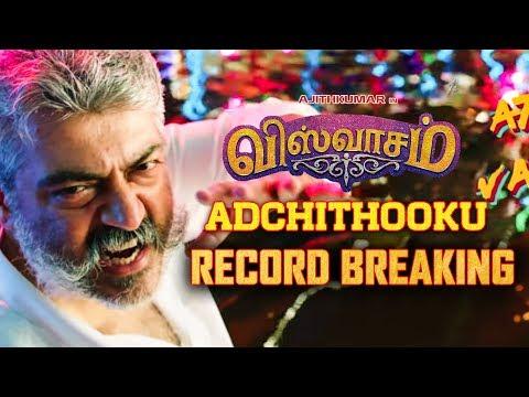 VISWASAM RECORD BREAKING: ADCHITHOOKU beats SARKAR Records | Ajith Kumar | TK
