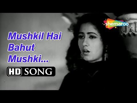 Mushkil Hai Bahut Mushkil | Mahal (1949) Madhubala | Ashok Kumar | Evergreen Classic Songs