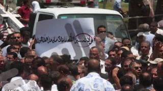 Marwa...Taghreed Al-Rantisi