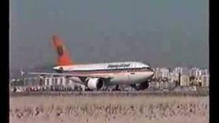 Hapag-Lloyd Airbus A310-204