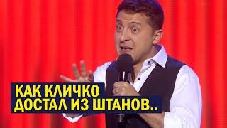 Страшилки про Кличко, Порошенко, Януковича и других - Приколы ПЯТНИЦА13! Комики ПОЛОЖИЛИ зал!