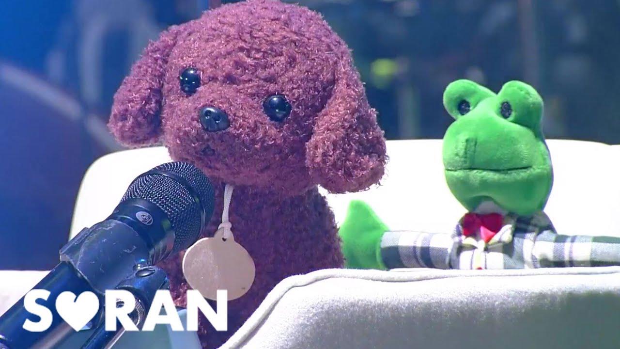 소란(SORAN) - 속삭여줘 (DANG!) (Feat. 몽자) Stage Mix