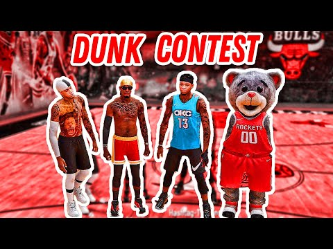 NBA 2k19 Park All Star Dunk Contest | 99 Overall Stretch Big Mascot Rigged It !?!?!