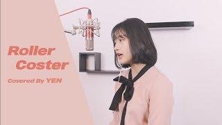 청하 (CHUNG HA) - Roller Coaster COVER