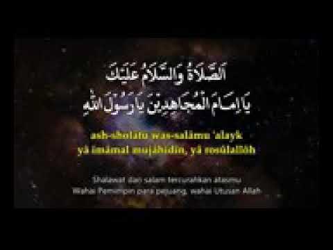 Shalawat Tarhim Sebelum Adzan oleh Syaikh Mahmud Khalil