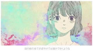 【蛇足】アイネクライネ piano.ver 【歌ってみた】