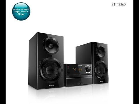 samsung giga sound blast mini hifi system manual