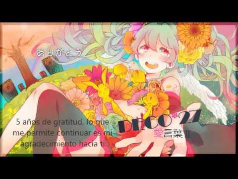 Ai kotoba ii - Hatsune Miku - Deco*27 - Sub español