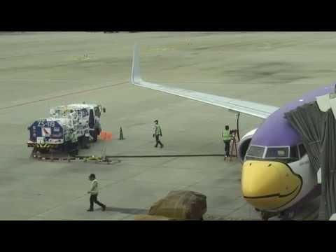 วิธีเติมน้ำมันเครื่องบิน DMK bangkok airport aviation fuel service
