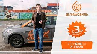 Заработок за  2 минуты 1 рубль 60 копеек