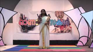 VIMA ONAM 2015 THARAM VALKANNADI NOKKI SONG