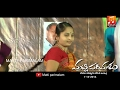 Matti Parimalam Album Launch | Telangana Folk Songs | Matla Thirupathi