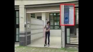 3S Shutter Door.avi