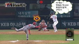 2018 한국시리즈 6차전 김광현의 감동적인 마지막등판
