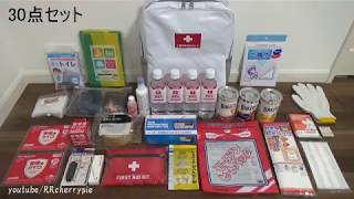 Earthquake Emergency Backpack with Food & Water for one person
