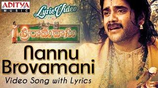 Nannu brovamani Video Song With Lyrics II Sri Ramadasu Movie Songs II Nagarjuna Akkineni,Sneha