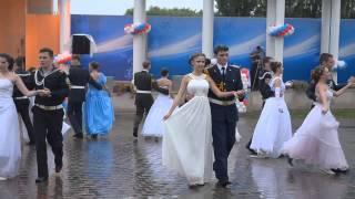 Вальс. Выпускной бал кадетов. Тамбов, 20 июня 2013.