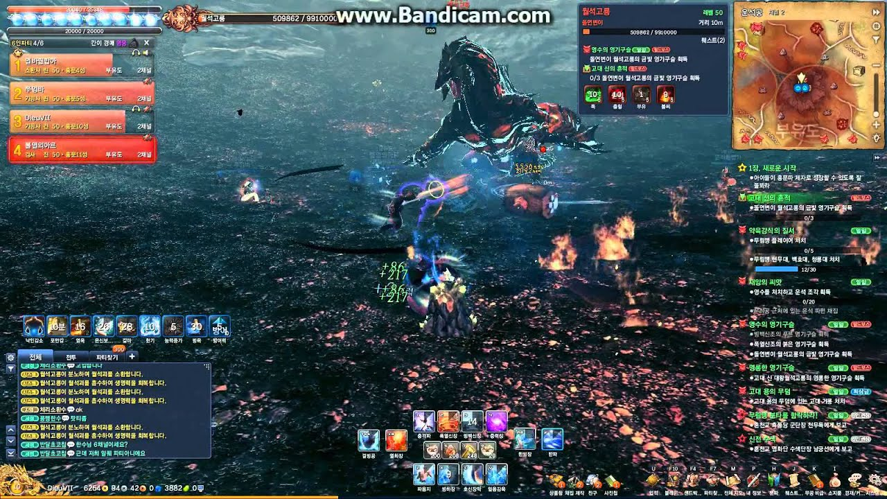 Blade & Soul DRAGON PK MAP 9M HP WITH 4 PEOPLE - YouTube