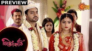Jiyonkathi - Preview | 23rd Feb 2020 | Sun Bangla TV Serial | Bengali Serial