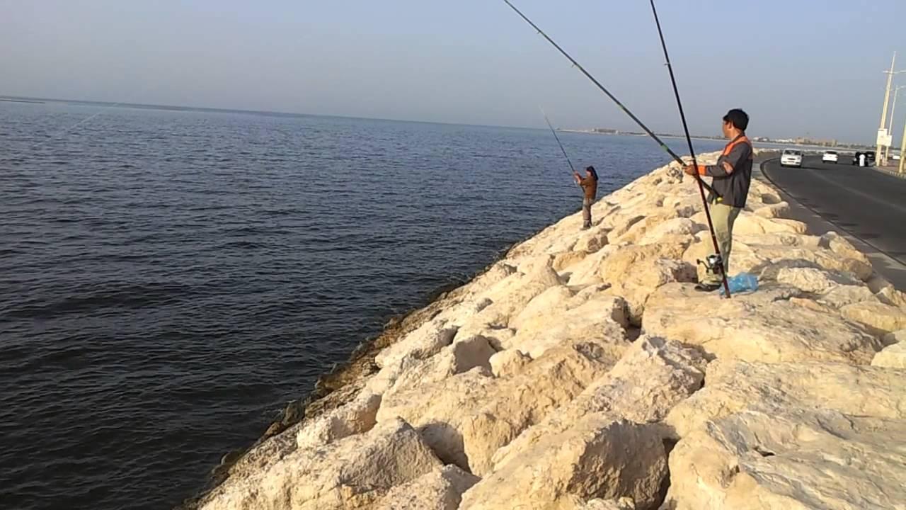 Fishing in dammam corniche youtube for Alabama fishing laws