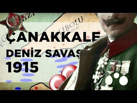 Dardanelles Campaign 1915