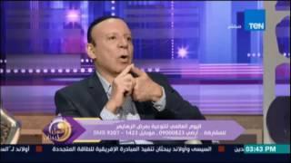 د  طارق توفيق  نصائح للوقاية من مرض ال زهايمر