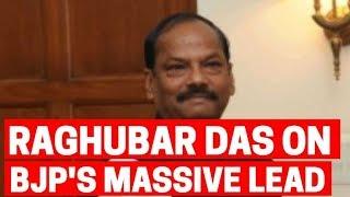 Lok Sabha Elections Result 2019: Jharkhand CM Raghubar Das on BJP's massive lead
